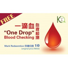 ONE DROP BLOOD CHECKING