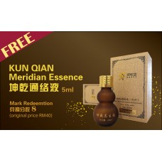 MERIDIAN ESSENCE 5ML