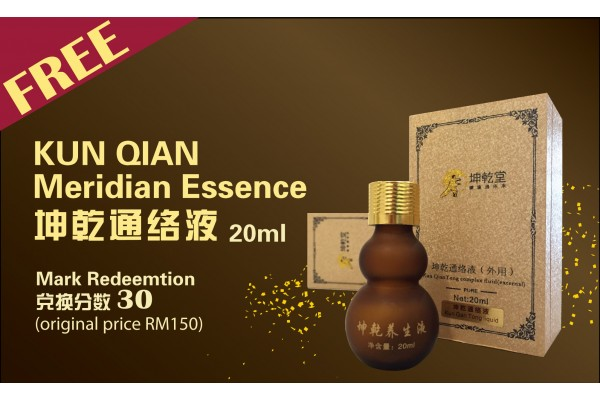 MERIDIAN ESSENCE 20ML