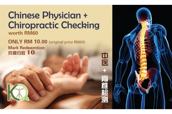 CHINESE PHYSICIAN + CHIROPRACTIC SPINE CHECKING
