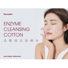 PHARMASKIN ENZYME CLEANSING COTTON 乳酸菌洁脸棉布 (30pcs)