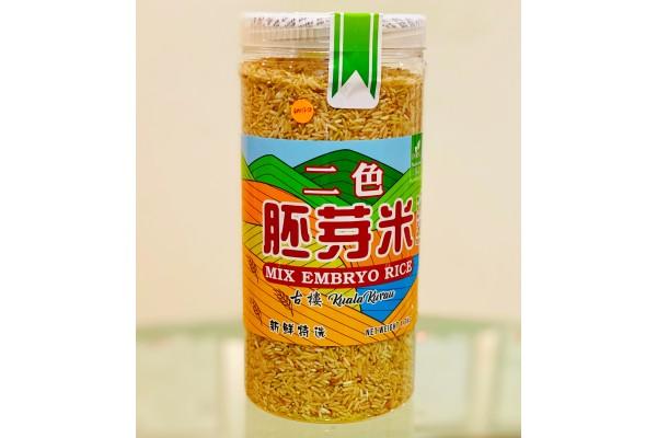 MIX EMBRYO RICE 二色胚芽米 (1.7kg)