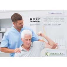 Physiotherapy (30 min ++)