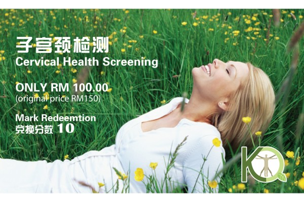 Cervical Health Screening