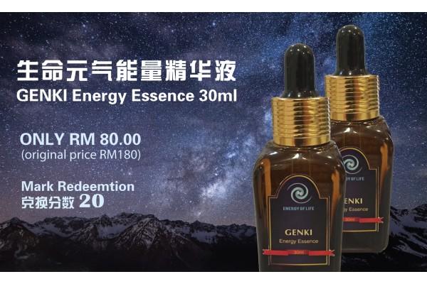 GENKI ENERGY ESSENCE (30ML)