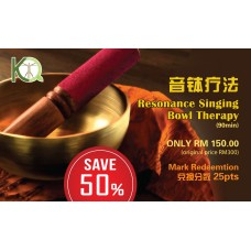 Resonance Singing Bowl Therapy (90 min)