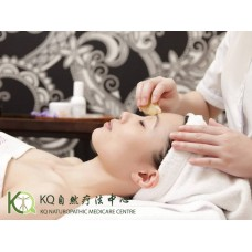 Naturopathic Facial Treatment (90 min++)